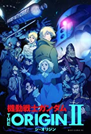 Mobile Suit Gundam: The Origin II - Artesia's Sorrow Poster