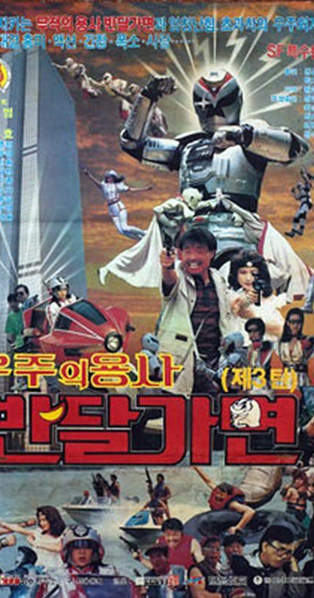 Image Woojui yongsa bandal gamyeon