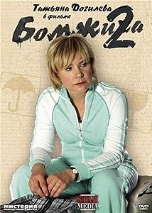 Movies hd download 720p Bomzhikha 2 (2010)  [1280p] [720p] [1080pixel]