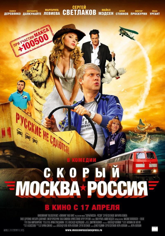 Actress Sidorenko Oksana Yurievna: biography, personal life. The best roles