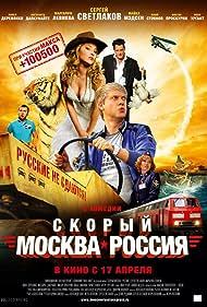 Michael Madsen, Margarita Levieva, and Sergey Svetlakov in Skoryy 'Moskva-Rossiya' (2014)