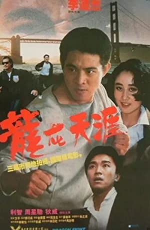 Jet Li Dragon Fight Movie