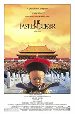 Movie The Last Emperor (1987)