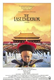 The Last Emperor (1987) Poster - Movie Forum, Cast, Reviews