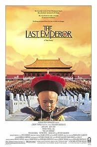 The Last Emperorจักรพรรดิโลกไม่ลืม