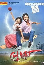 Le Chakka Poster