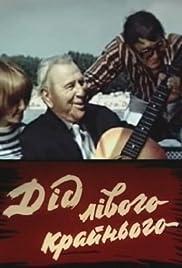 Did Livogo Kraynogo Poster