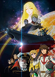 Uchu Senkan Yamato 2199: Tsuioku no Kokai movie download in hd