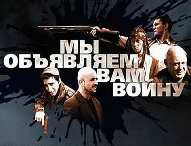 Movies digital downloads My obyavlyaem vam voynu by [Mp4]