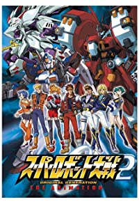 Super Robot Wars OG: The Inspector full movie hd 1080p download kickass movie