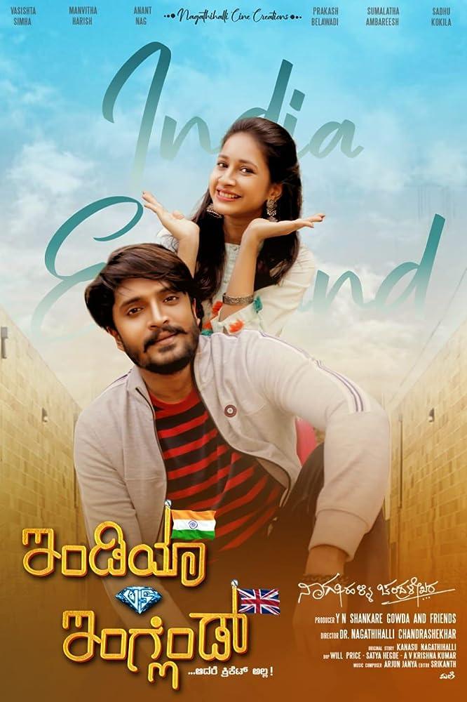 India Vs England 2020 Kannada Full Movie 400MB WEBRip ESub Download