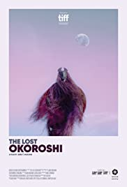 The Lost Okoroshi Poster