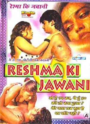 Reshma Ki Jawani movie, song and  lyrics
