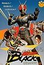 Kamen Rider Black: Hurry to Onigashima