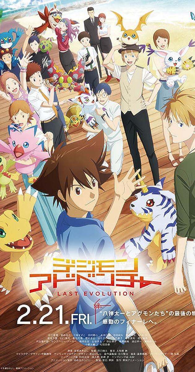 Digimon Adventure: Last Evolution Kizuna (2020) - IMDb