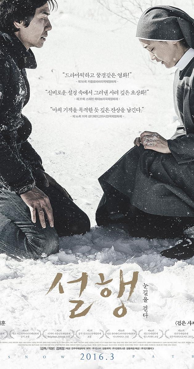 Image Seol-haeng noon-gil-eul geod-da