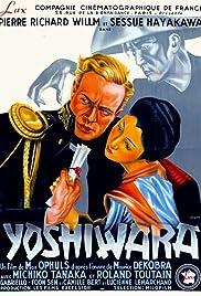 Yoshiwara Poster