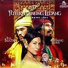 Tiara Jacquelina, M. Nasir, and Adlin Aman Ramlee in Puteri gunung ledang (2004)