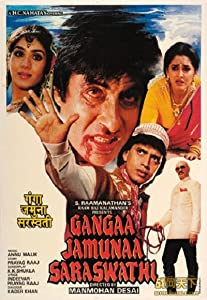 Gangaa Jamunaa Saraswathi movie in hindi free download