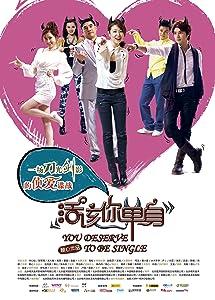 Movie sites to download Huogai Ni Danshen by [1920x1200]