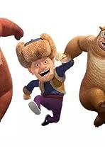 Boonie Bears