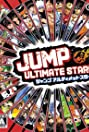 Jump Ultimate Stars (2006) Poster