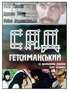Movie for free watch Sad Getsimanskiy [420p]