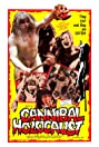 Cannibal Holocaust (1980) Poster