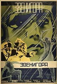 Zvenigora Poster