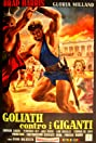 Goliath Against the Giants (1961) Poster
