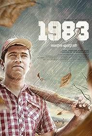1983 (2014) Poster - Movie Forum, Cast, Reviews