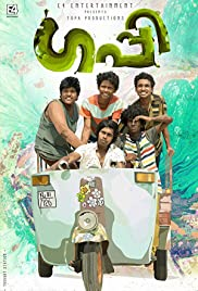 Guppy (2016) - IMDb