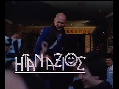 Watching free movie Itan axios Greece [720x320]