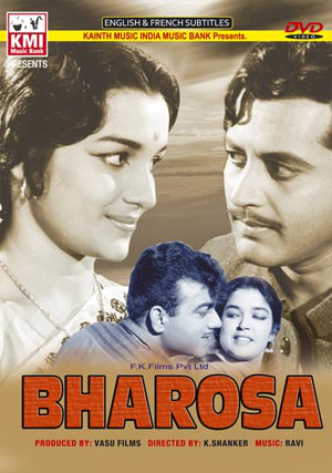 Bharosa movie, song and  lyrics