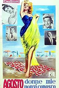 Agosto, donne mie non vi conosco (1959)
