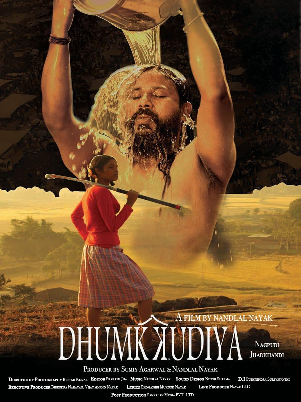 Dhumkkudiya (2019) - IMDb