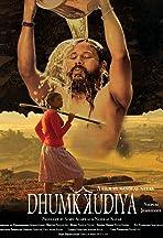 Dhumkkudiya