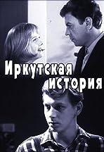 Irkutskaya istoriya