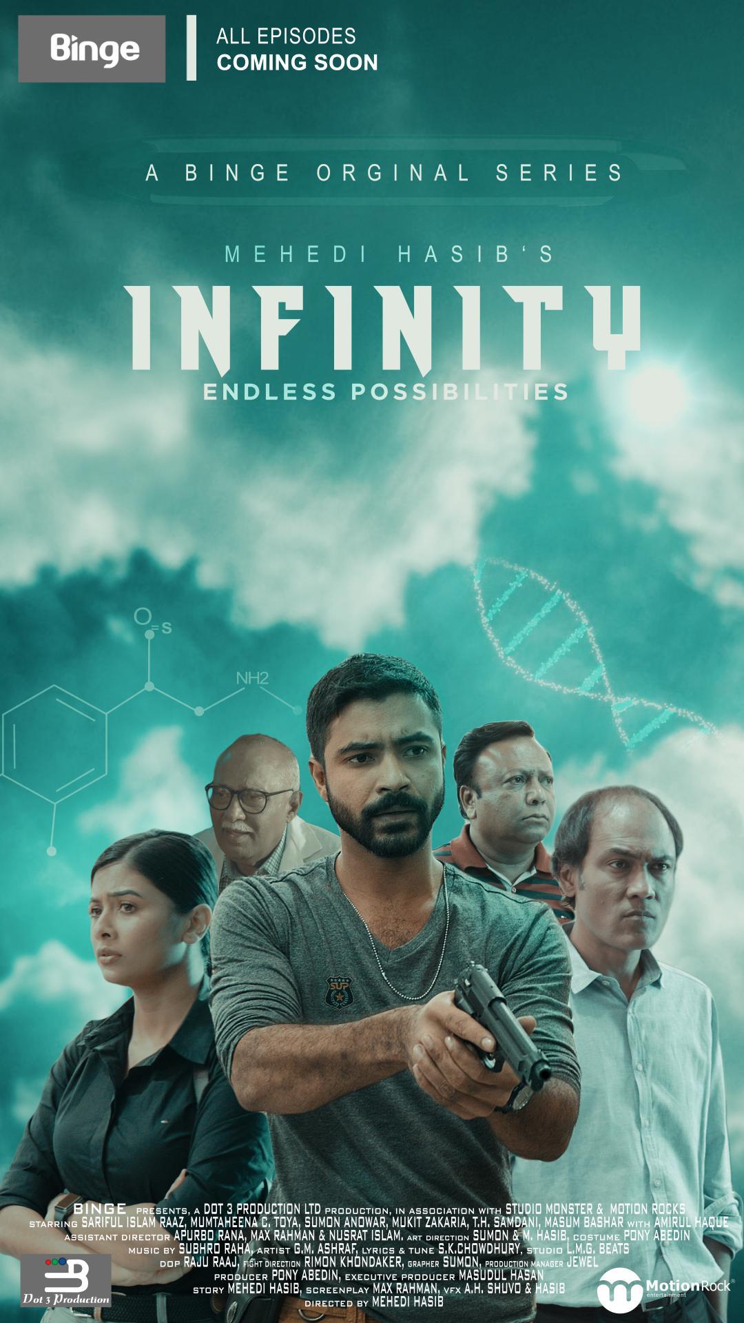 Infinity season 1