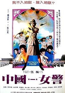 ipod movie downloads free Zhong Guo nu jing [720x480]