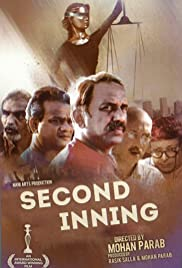 Second Innings Poster