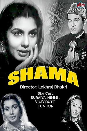 Shama movie, song and  lyrics