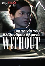 Without Poster