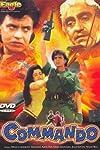 Commando (1988)