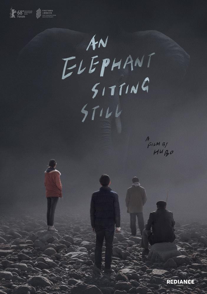 An Elephant Sitting Still 2018 Imdb