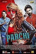 cake pakistani full movie download