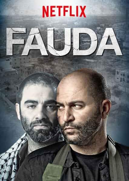 Fauda Complete Season 3