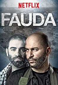 Primary photo for Fauda