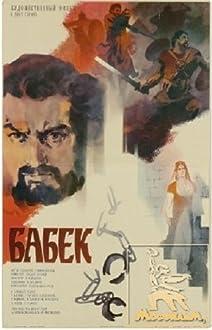 Babäk (1979)