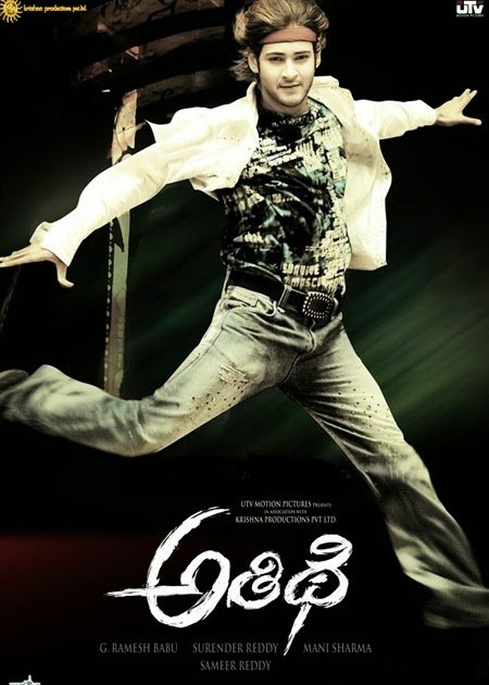 Athidhi (2007) Hindi Dubbed 720p HDRip 1GB Download